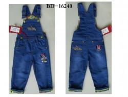 BD-16240