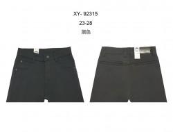 XY-92315