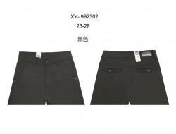 XY-992302