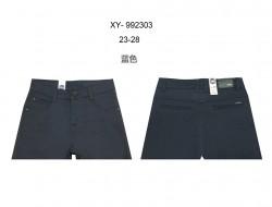 XY-992303