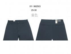 XY-992503