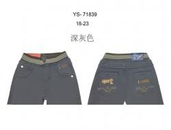 YS-71839