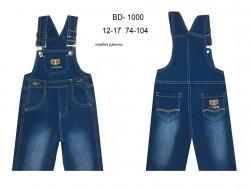 BD-1000