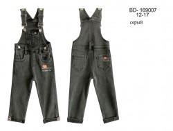 BD-169007