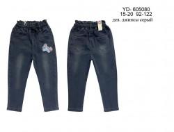 YD-605080