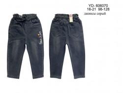 YD-606070