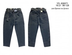 YD-606071