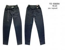 YD-608084