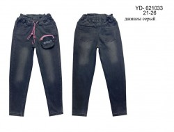 YD-621033