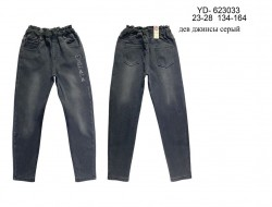YD-623033