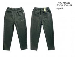 YF-523084